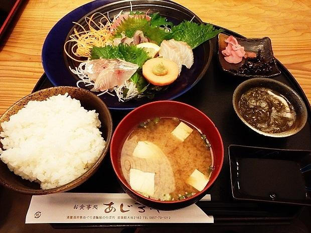 ジオ定食b.jpg