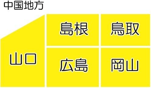 中国b.jpg