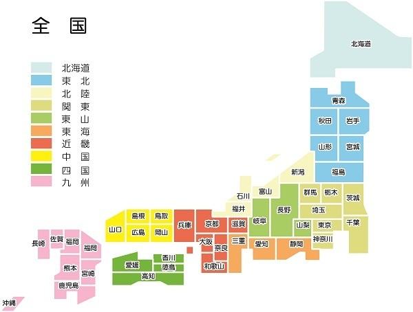 全国地図b.jpg
