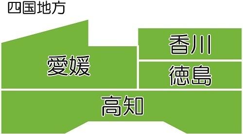 四国b.jpg