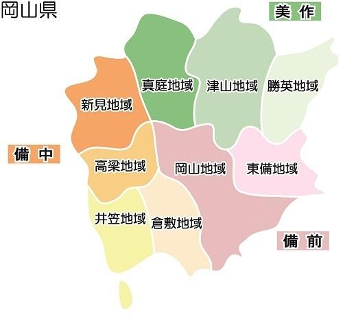 岡山県地図b.jpg