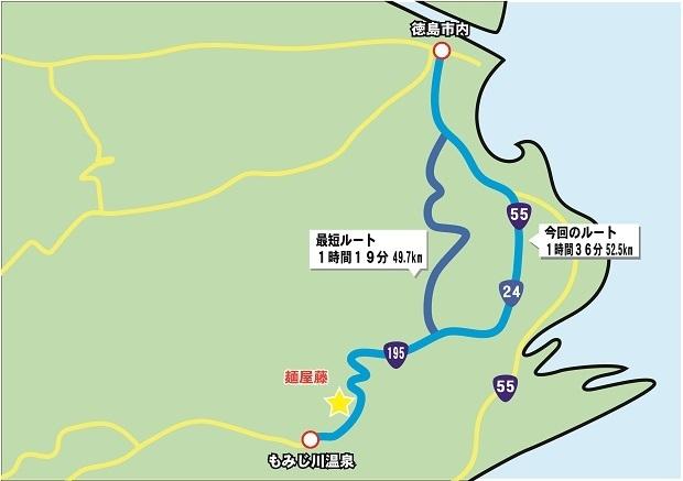 徳島地図1b.jpg