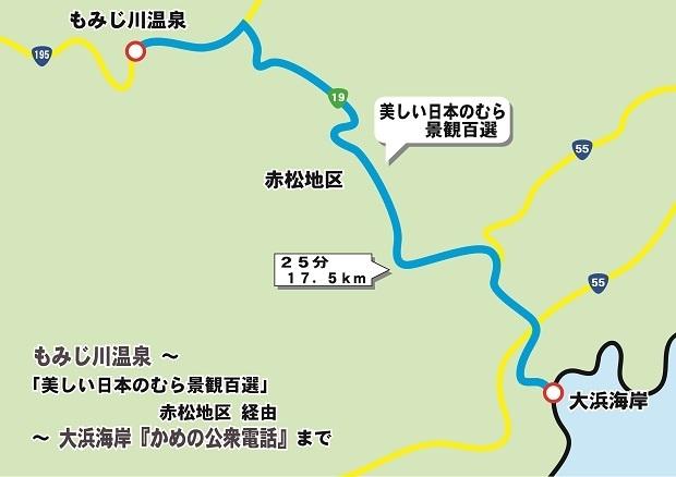 徳島地図2b.jpg