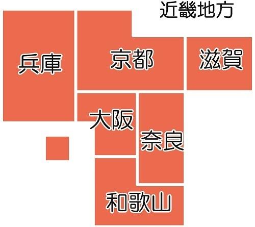 近畿b.jpg