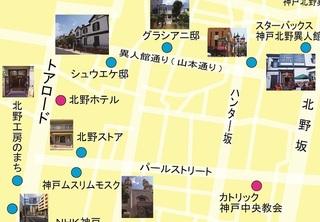 北野観光1.jpg