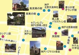 北野観光2.jpg