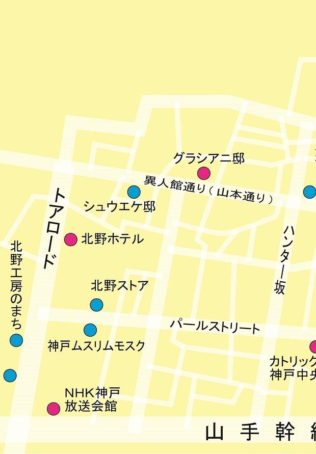 北野観光地図1.jpg
