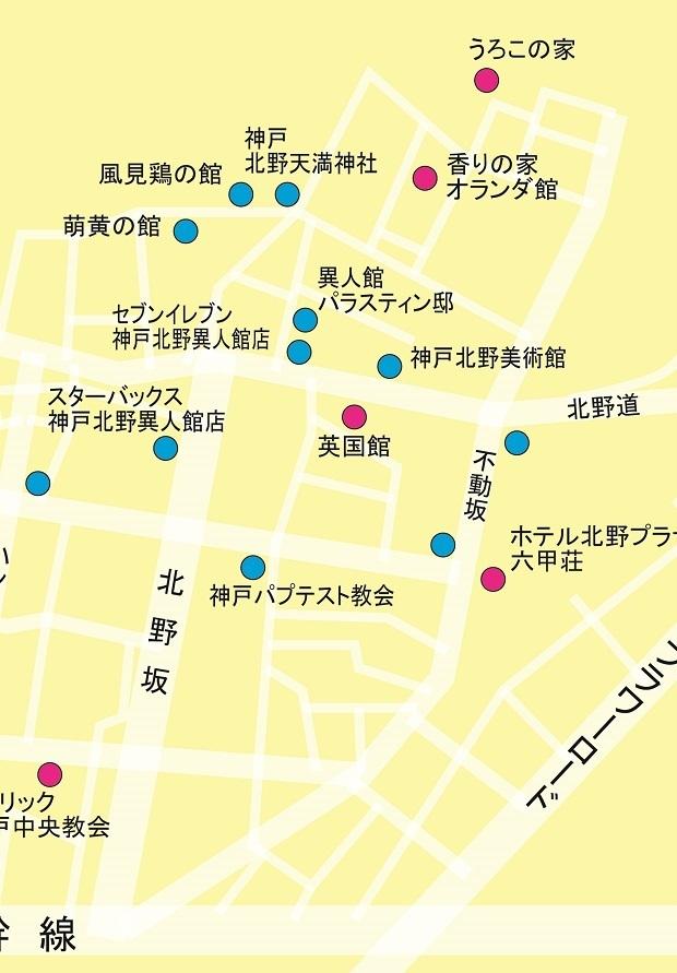 北野観光地図2.jpg