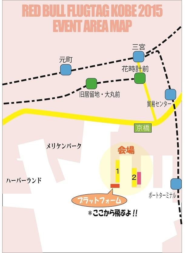 redbull地図b.jpg